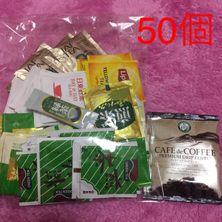 お茶 ティーパック セット2(茶)