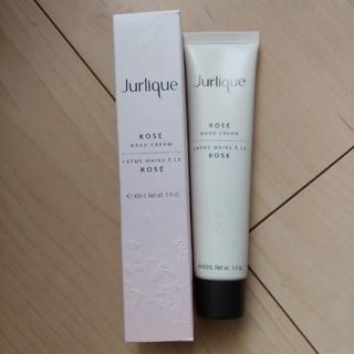ジュリーク(Jurlique)のJurlique ハンドクリーム(ハンドクリーム)