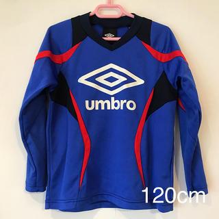 アンブロ(UMBRO)のumbro 120 サッカー ウェア(Tシャツ/カットソー)