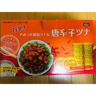コストコ(コストコ)の唐辛子ツナ コストコ 6缶(缶詰/瓶詰)
