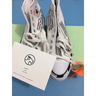 Converse × Off-white  27cm