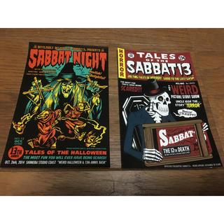 サバトサーティーン(SABBAT13)のSABBAT13 ステッカー  2枚セット(その他)