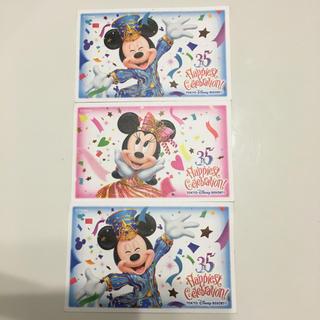 ディズニー(Disney)の使用済みチケット★ディズニーランド(その他)