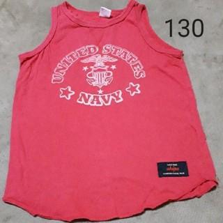 シップスキッズ(SHIPS KIDS)のSHIPSキッズ タンクトップ 130(Tシャツ/カットソー)