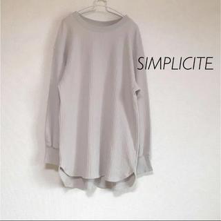 シンプリシテェ(Simplicite)のSIMPLICITE☆バックボタンリブトップス(カットソー(長袖/七分))