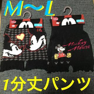 ディズニー(Disney)のM〜L★2枚★Diney/ミッキーマウス&ミニーマウス  1分丈パンツ(アンダーシャツ/防寒インナー)