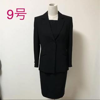 ソワール(SOIR)のソワール 9号 着まわし 4点セット 礼服 フォーマル (礼服/喪服)