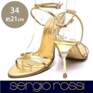 セルジオロッシ(Sergio Rossi)のセルジオロッシ ラインストーンヒール ストラップ サンダル 34(約21cm)(サンダル)