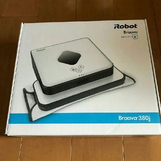 アイロボット(iRobot)のiRobot braava 380j ブラーバ メーカー保証付き(掃除機)