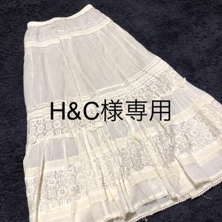 ホワイト  ロングスカート  マキシスカート(ロングスカート)