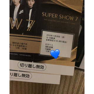 スーパージュニア(SUPER JUNIOR)のsuper junior のコンサートチケット super show7 (K-POP/アジア)