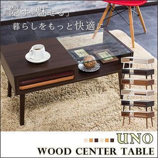 送料無料 ウッドデザイン 木製テーブル 強化ガラス 木製 引き出し(ローテーブル)