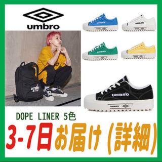 アンブロ(UMBRO)の【新品】UMBRO BUMPY 韓国 厚底スニーカー(スニーカー)