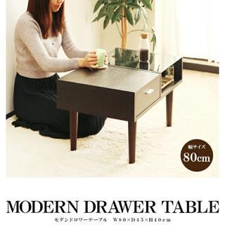 送料無料 ドロワーテーブル 80cm 強化ガラス  テーブル8(ローテーブル)