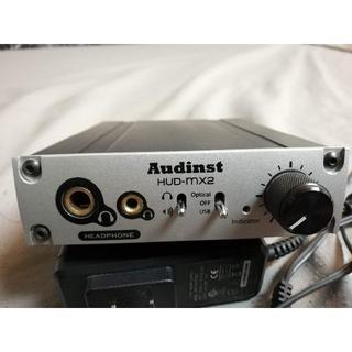 Audinst HUD-mx2 DAC付USBヘッドホン(アンプ)