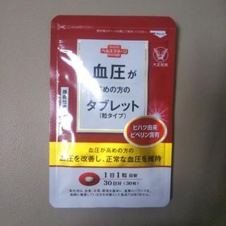 タイショウセイヤク(大正製薬)のヘルスマネージ 大正製薬(青汁/ケール加工食品 )