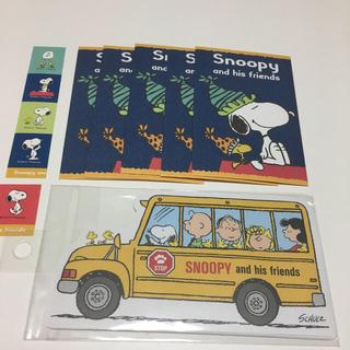 スヌーピー(SNOOPY)のスヌーピー ポチ袋 2種類 9枚セット (シール付き) (キャラクターグッズ)