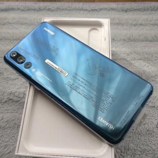 エヌティティドコモ(NTTdocomo)の 未使用 Huawei P20Pro HW-01K simフリー ブルー(スマートフォン本体)