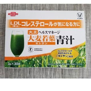 タイショウセイヤク(大正製薬)の青汁 大正製薬(青汁/ケール加工食品 )