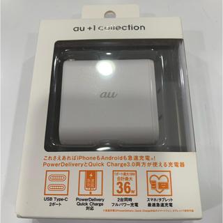 エーユー(au)の急速充電PD+QC3.0対応2ポートTypeCチャージャー(バッテリー/充電器)