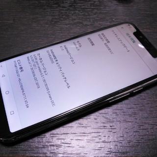 ジャンク品ulefoneX液晶不具合(スマートフォン本体)
