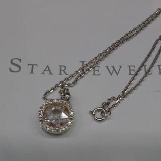 スタージュエリー(STAR JEWELRY)のクリスマス限定 STAR JEWELRYシルバーネックレス(ネックレス)