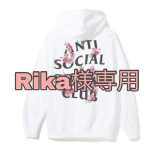 アンチ(ANTI)のRika様専用出品(その他)