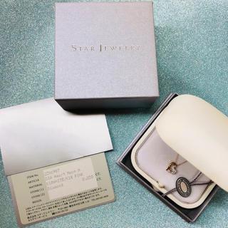 スタージュエリー(STAR JEWELRY)のStar Jewelry ハート ピンクゴールド ネックレス(ネックレス)