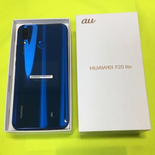 エーユー(au)の新品 au HUAWEI P20 lite HWV32 ブルー SIMフリ(スマートフォン本体)