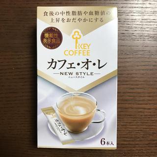 キーコーヒー(KEY COFFEE)のカフェオレ キーコーヒー 6本入(コーヒー)