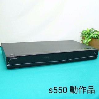 シャープ(SHARP)の外付けハードディスクも使える★BD-S550★ケーブル付♪(ブルーレイレコーダー)