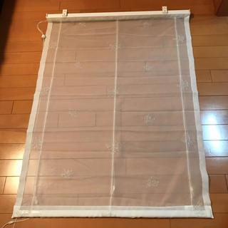 てんびん座様専用 刺繍入りレース式シェード(ロールスクリーン)