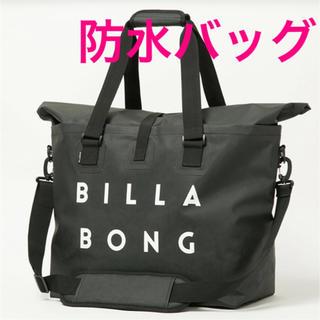 billabong - 防水バッグ ビラボン ウェットバッグ ウェットスーツ バケツ BILLABONG