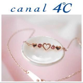 カナルヨンドシー(canal4℃)のカナル4℃ K10 ブレスレット  カナルヨンドシー(ブレスレット/バングル)