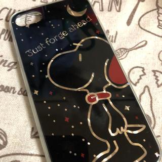 iPhone8ケース(iPhoneケース)