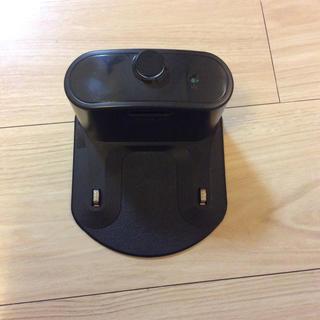 アイロボット(iRobot)のルンバ 500 700シリーズ ホームベース(掃除機)