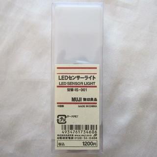 ムジルシリョウヒン(MUJI (無印良品))の無印良品  LEDセンサーライト(その他)