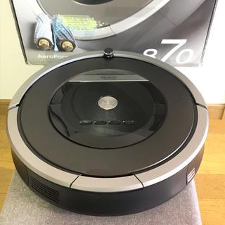 アイロボット(iRobot)のルンバ870美品(掃除機)