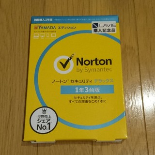 ノートン(Norton)のノートンセキュリティ 1年3台版(PC周辺機器)