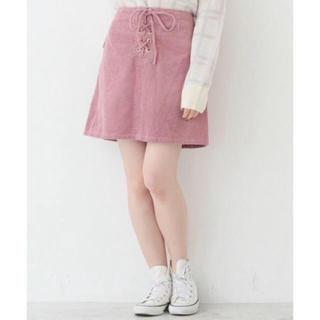 メリージェニー(merry jenny)の新品タグ付き コーデュロイスカート(ひざ丈スカート)