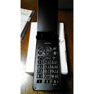シャープ(SHARP)のSIMフリー 601SH 新品未使用 ブラック ロック解除済 残債無(携帯電話本体)
