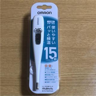 OMRON - オムロン  体温計 ③