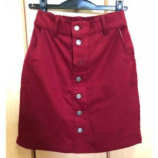 エムズエキサイト(EMSEXCITE)のボルドー 台形 前ボタン スカート(ひざ丈スカート)
