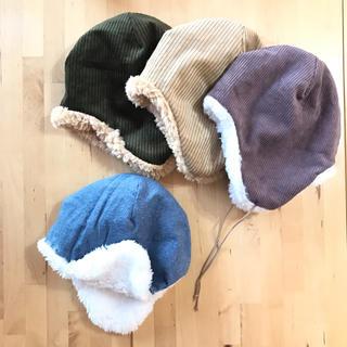 コーデュロイのフライングキャップ ボアファー帽子(外出用品)