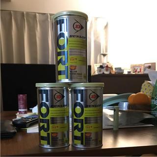ダンロップ(DUNLOP)のダンロップ テニスボール 3缶(ボール)