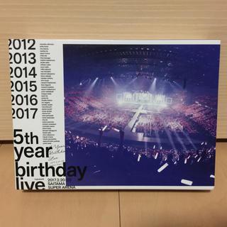 ノギザカフォーティーシックス(乃木坂46)の5th YEAR BIRTHDAY LIVE (完全生産限定盤) 特典付き!(ミュージック)