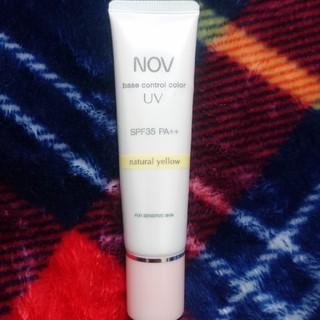 ノブ(NOV)のNOV 化粧下地 ベースコントロールカラー(化粧下地)