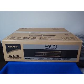 シャープ(SHARP)の完動品☆シャープAQUOS≪DV‐AC82≫2010年製☆320GB地デジセット(DVDレコーダー)