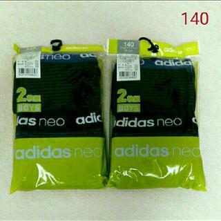 アディダス(adidas)の140 adidas neo ボクサーパンツ 2セット(下着)