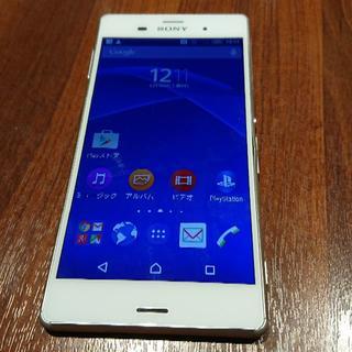 ソニー(SONY)のdocomo XPERIA Z3 SO-01G(スマートフォン本体)